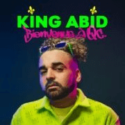 The King unveils a new single